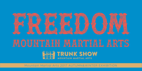 MMA TRUNK SHOW
