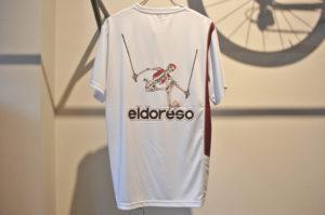 E1005220-3